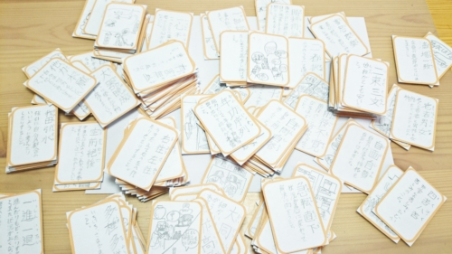 オリジナル四字熟語カルタ。絵の大好きな生徒が、四字熟語を覚えるために作成。 【授業報告】絵で理解する四字熟語 (高2・T君)