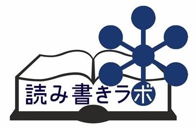 yomikaki-logo