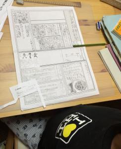 下書き中の新聞(K君のTシャツがI love Hanshinになっています)