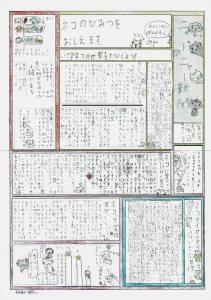 15040702 - コピー (4)