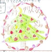 クリスマスツリーレシピキャプチャ