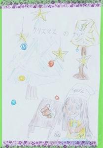 Yさんの描いた作品の表紙