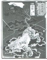 「京都 鵺 大尾」(歌川国芳、1852年)