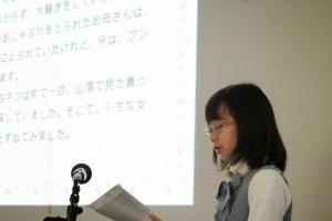 発表会で、堂々と物語を読み上げることができました。