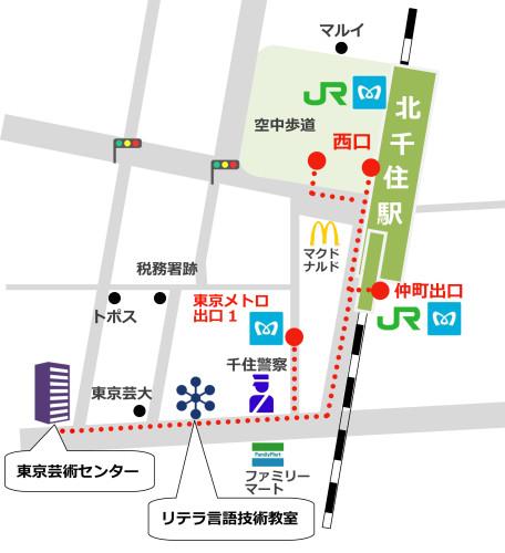 教室地図(東京芸術センターへの行き方)